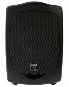 CHIAYO FOCUS 50W POWERED EXTENSION SPEAKER
