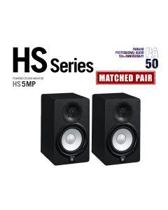 "Yamaha HS5-MP Limited Edition Matched Pair 5"" Active Studio Monitors"