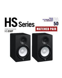 "YAMAHA HS8-MP Limited Edition Matched Pair 8"" ACTIVE STUDIO MONITORS (PAIR)"